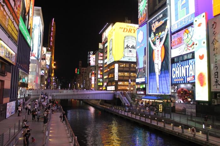 Dotombori, le quartier de la nuit à Osaka