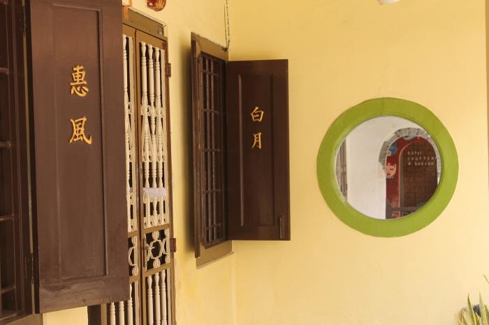 L'architecture chinoise de Melaka, un paradis pour photographe.