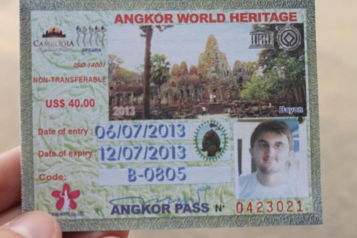 Angkor 1 (1)