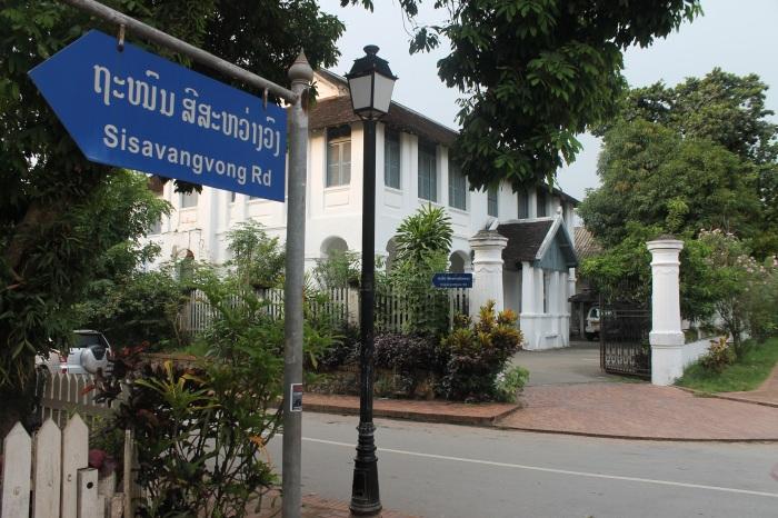 Luang Prabang Vieille ville