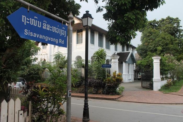 Maison dans Luang Prabang