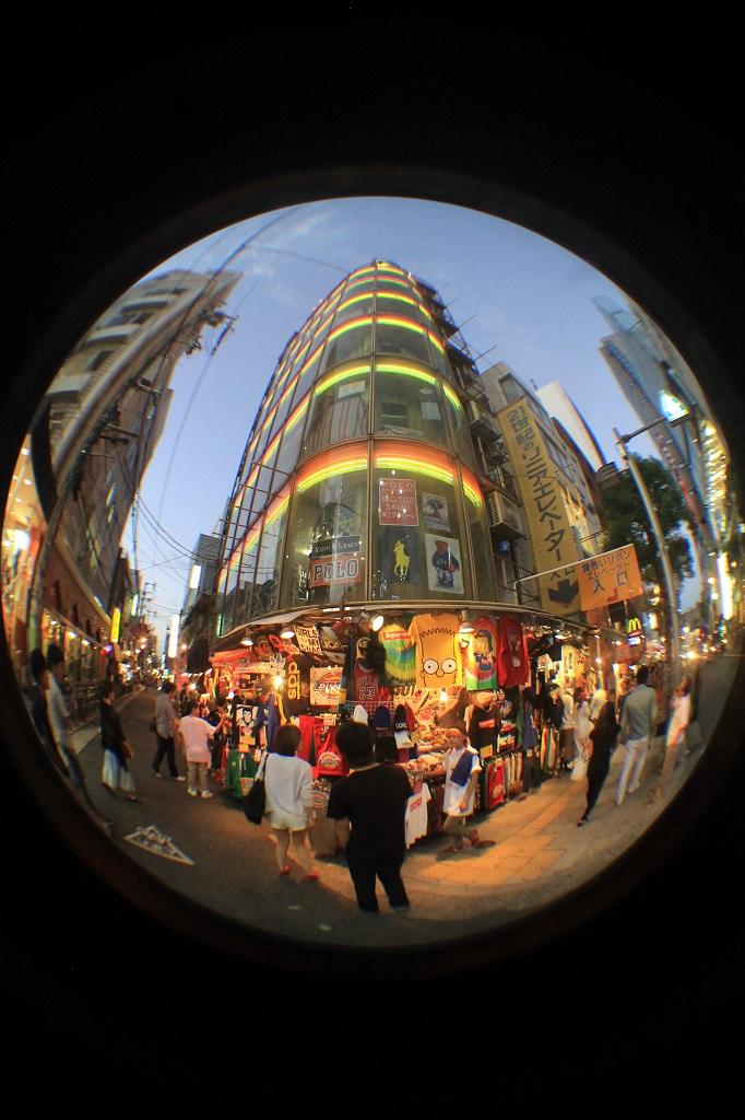 Le quartier américain d'Osaka.