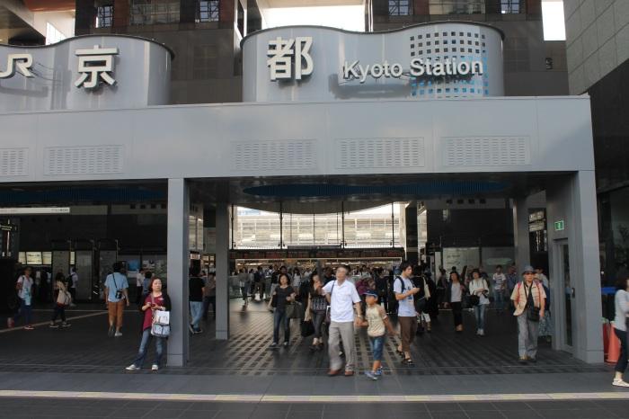 gare-centrale-kyoto