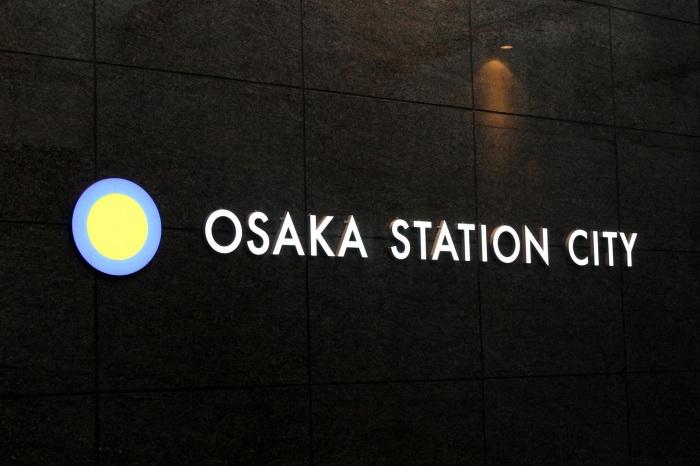La gare centrale d'Osaka