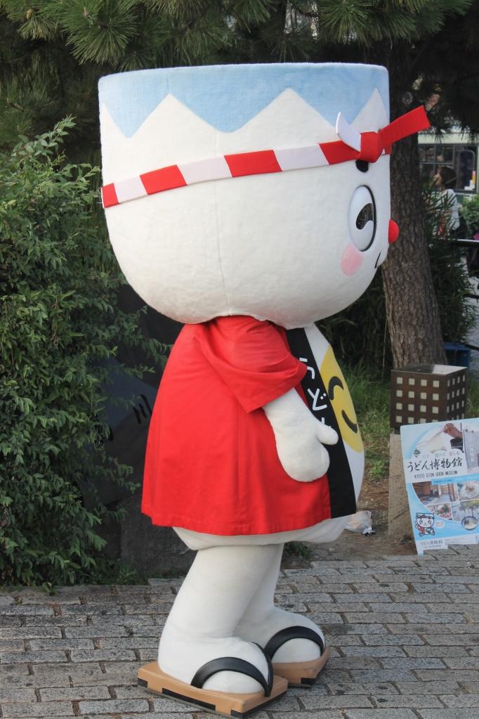 mascotte-rue-kyoto