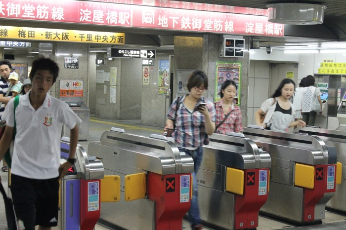 metro-osaka