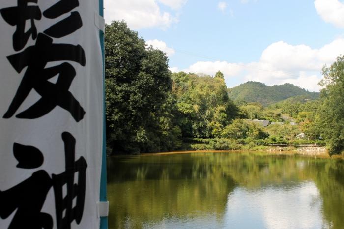 okura-ike-arashiyama