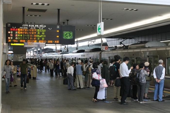 quai-gare-Osaka