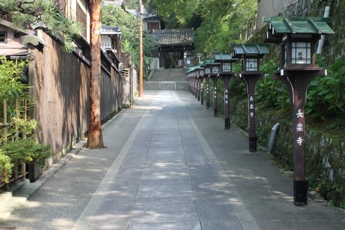 rue-kyoto