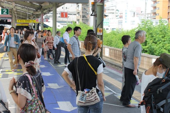 station-JR-Osaka