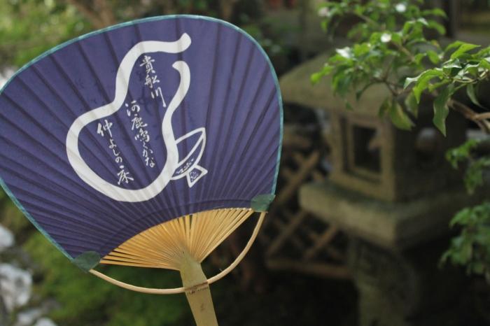 cadeau-restaurant-kyoto