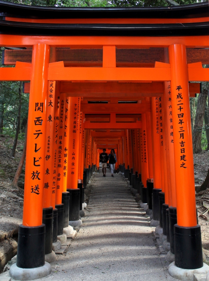 fushimi-inari-kyoto-temple-portes (1)