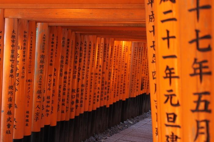 fushimi-inari-kyoto-temple-portes (8)