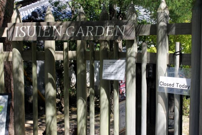 Panneau d'entrée indiquant que le jardin isuien est fermé