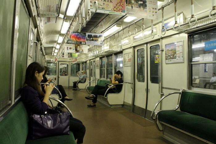 metro-nara
