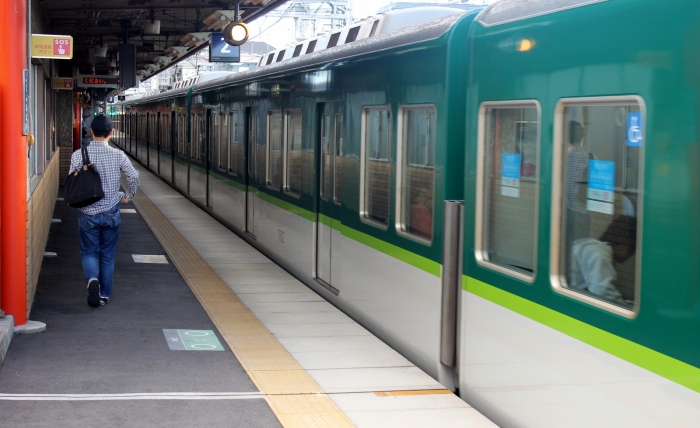train-kibune