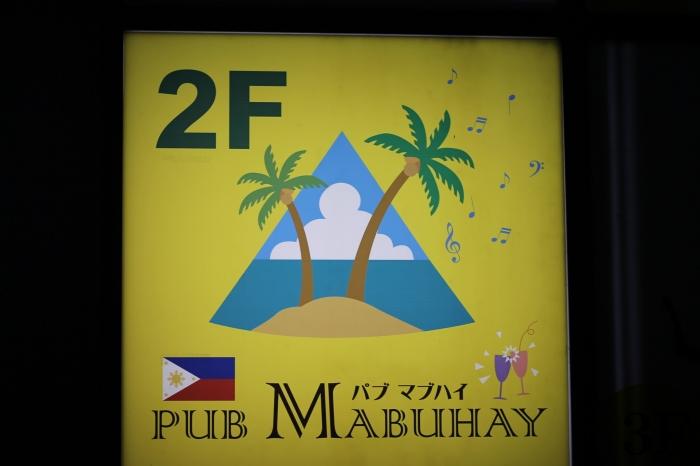 bar-philippin
