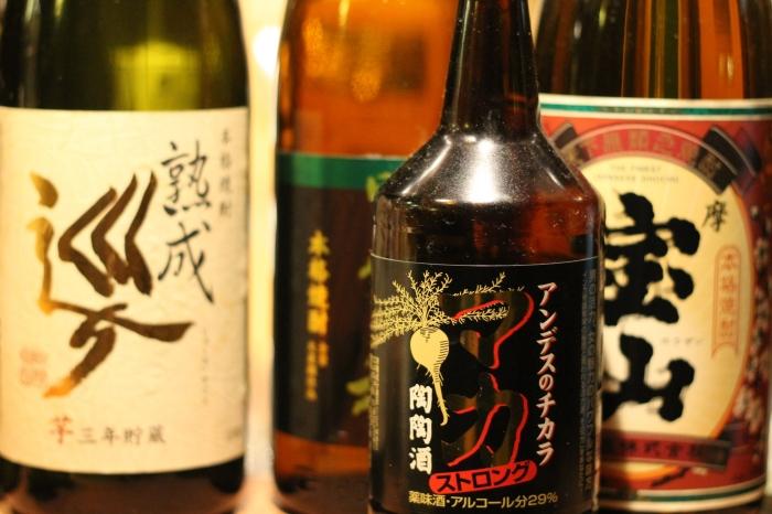 sake-restaurant-takayama-01