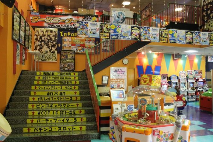 salle-arcade-takayama