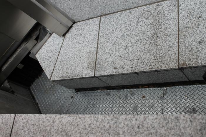 gare-tokyo