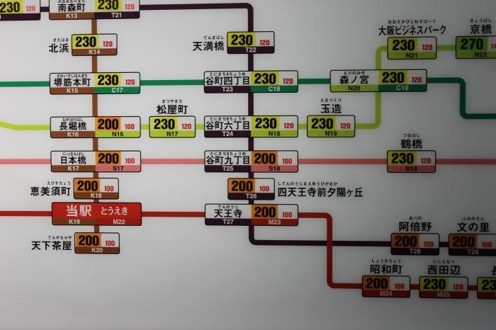 15-plan-metro-osaka