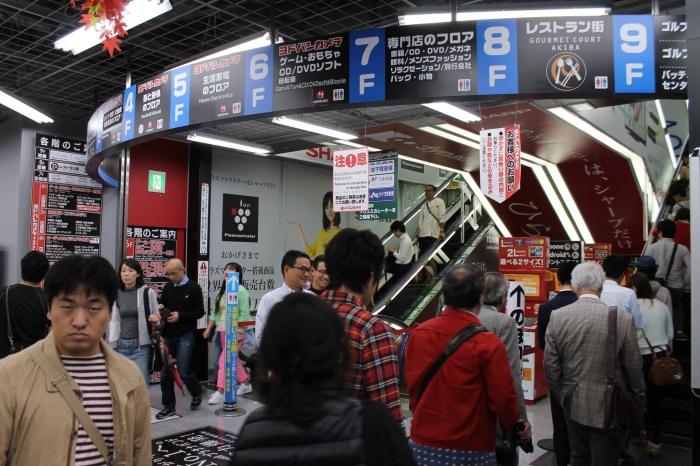 etages-yodobashi-akiba