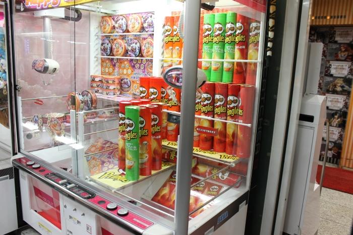 gagner-pringles-salle-arcade-tokyo