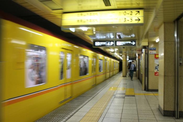metro-jaune-tokyo