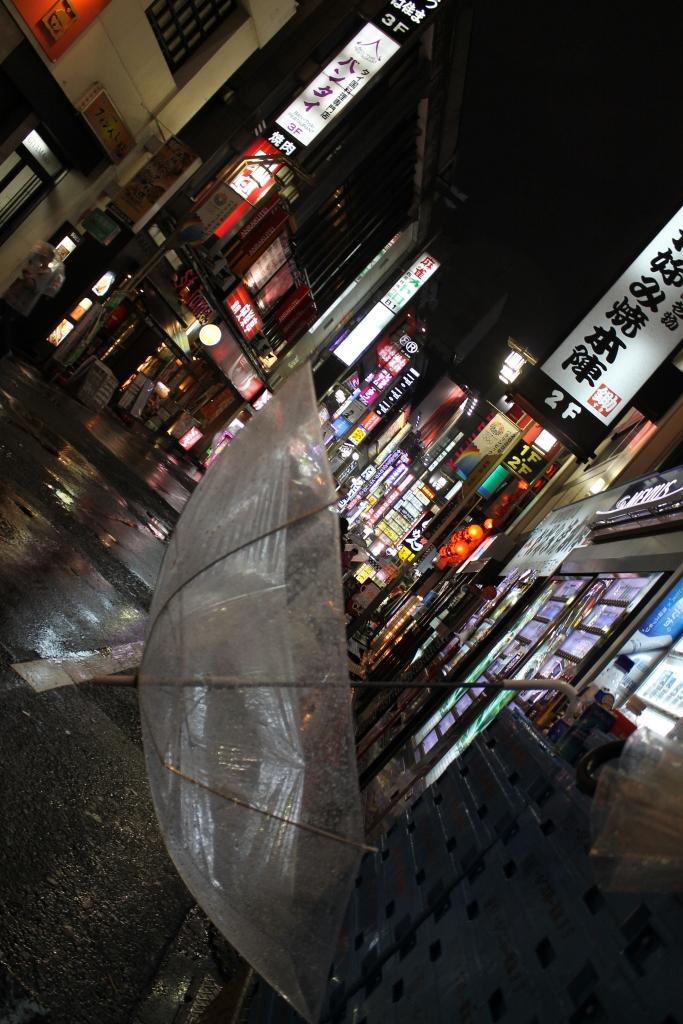 parapluie-rue-tokyo